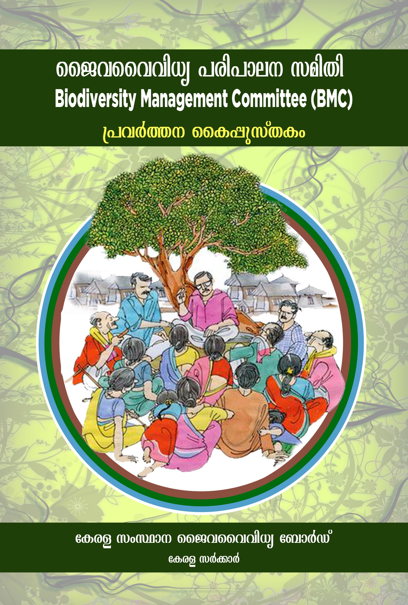 Handbook on Biodiversity Management Committee